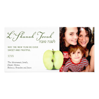 Half a Green Apple Rosh Hashanah Card
