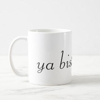 half & half in our hot coffee, ya bish coffee mug