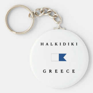 Halkidiki Greece Alpha Dive Flag Basic Round Button Key Ring