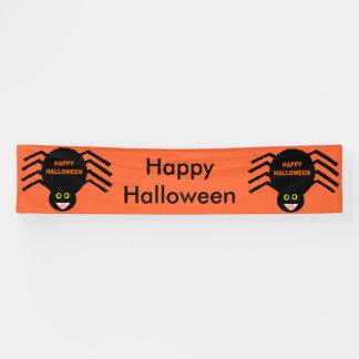 Halloween Black Spider Personalized Banner