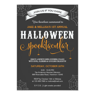 Halloween Invitation / Adult Halloween Party