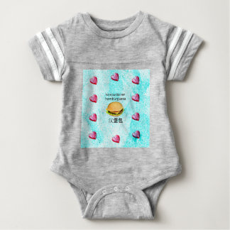 Hamburger In Finnish, Spanish, And Chinese Baby Bodysuit