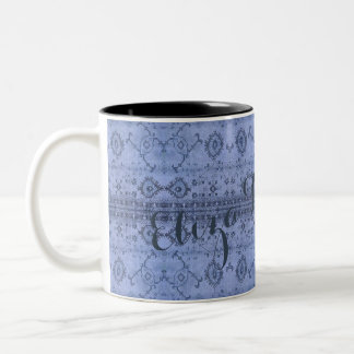 HAMbyWG - Personalizable Mug India Ink Light Blue