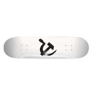 Hammer and sickle skate decks