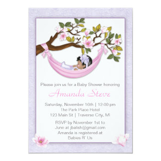 Hammock Baby Shower Invitation - African American