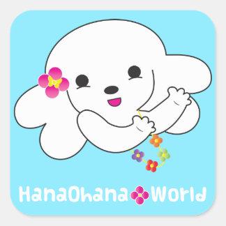 Hana Hula Sticker