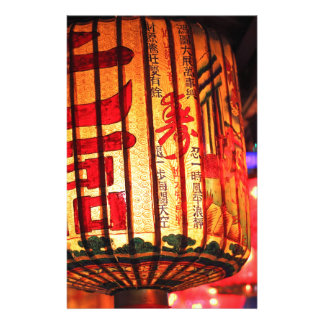 Hanging Chinese lantern Stationery