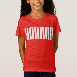 Hannah Name T-shirt