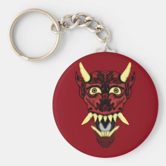 hannya demon mask key ring