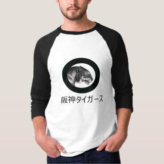Hanshin TIgers Fan Tee Shirt