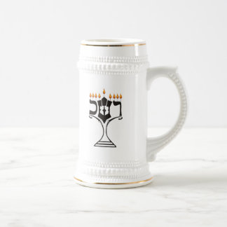 Hanukkah Beer Stein