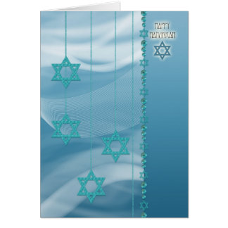 Hanukkah Card Blue