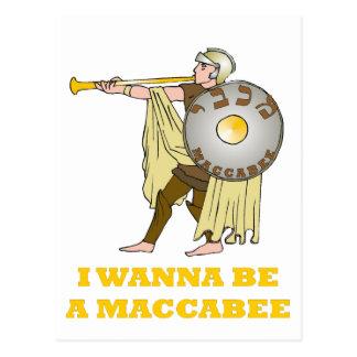 "HANUKKAH CHANUKAH 'I WANT TO BE A MACABEE"" GIFT POSTCARD"