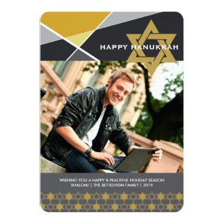 Hanukkah Criss Cross Star of David Photo Holiday 13 Cm X 18 Cm Invitation Card