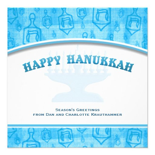Hanukkah Dreidel Blue Custom Seasons Greeting Invitation