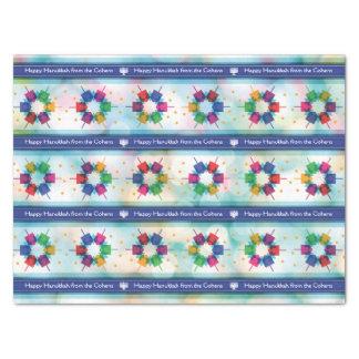 Hanukkah Dreidel Tissue Paper