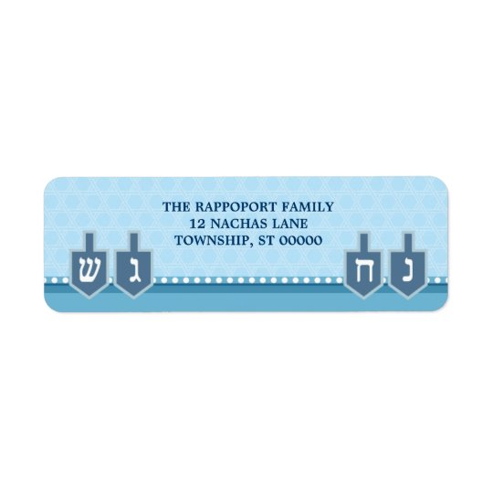 Hanukkah Dreidels Return Address Label
