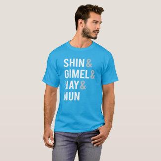 Hanukkah Driedel Shin Gimel Hay Nun T-Shirt
