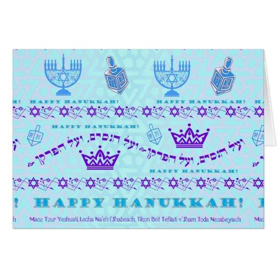 Hanukkah Festival with Al Ha Nissim Card