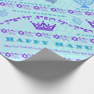 Hanukkah Festival Wrapping Paper
