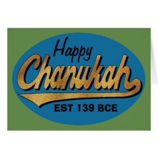 "Hanukkah Greeting Card/Envelope ""Retro Chanukah"" Card"
