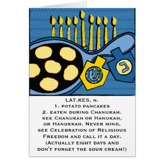 "Hanukkah Greeting Card ""Potato Pancakes"""