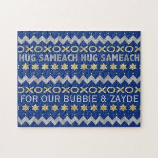 "Hanukkah ""HUGS"" Puzzle Personalized"