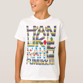 """Hanukkah Is Funukkah"" Kids Tagless T-Shirt"