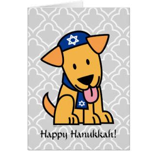 Hanukkah Jewish Labrador Retriever Puppy Dog Greeting Card