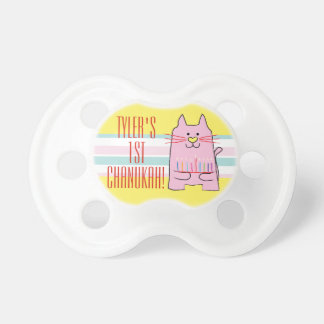 Hanukkah Pink Cat Pacifier Personalize