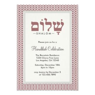 Hanukkah Shalom Party Invitation Card