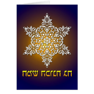 Hanukkah Snowflake Greeting Card