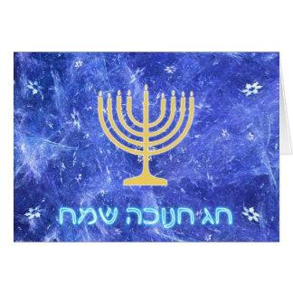 Hanukkah Snowstorm Menorah Greeting Card
