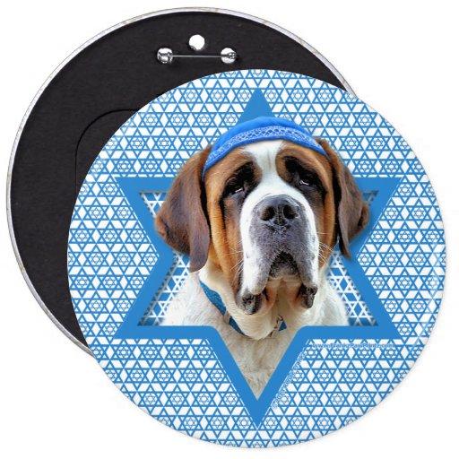 Hanukkah Star of David - St Bernard Buttons