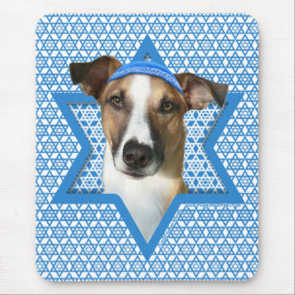 Hanukkah Star of David - Whollie - Coney Mouse Pad