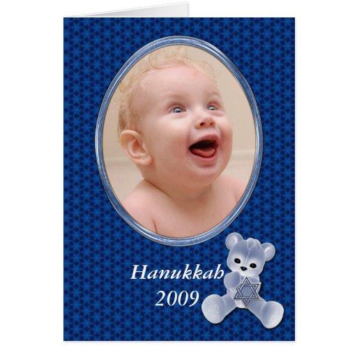 Hanukkah Teddy Bear Photo Card
