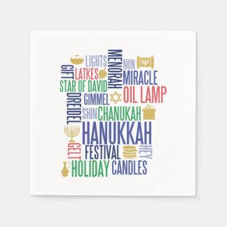 Hanukkah Words Holiday Paper Napkins