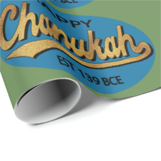 "Hanukkah Wrapping Paper ""Retro Happy Chanukah"""