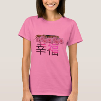 Happiness-Chinese Characters T-Shirt