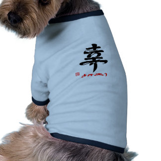 Happiness there is a chi, (marking) dog t-shirt