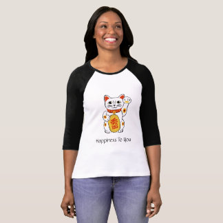 Happiness To You T-Shirt