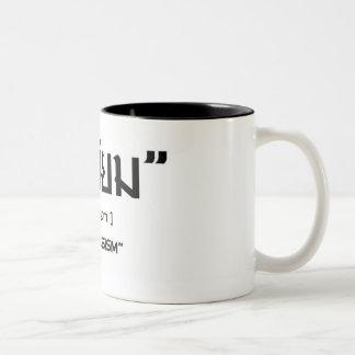 happinessism Two-Tone coffee mug