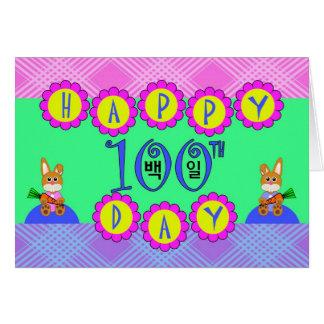 Happy 100th Day, Korean Baek-il Birthday Greeting Card