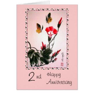 Happy Anniversary 2nd Card