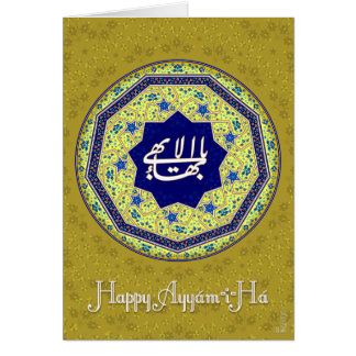 Happy Ayyam-i-Ha Card