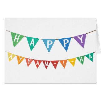 Happy Ayyam-i-Ha Flag card