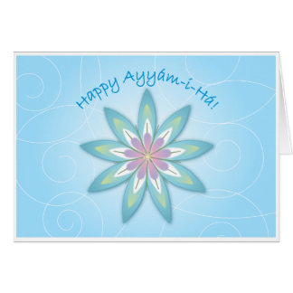 Happy Ayyam-i-Ha Greeting Card