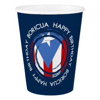 Happy Birthday Boricua Theme, Puerto Rico Paper Cup