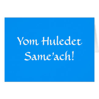 Happy Birthday in Hebrew! Card