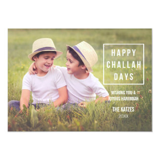 Happy Challah Days | Modern Hanukkah Photo Card 13 Cm X 18 Cm Invitation Card
